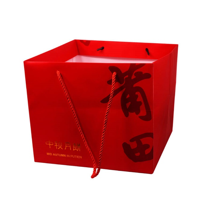 Mooncake Paper Bag
